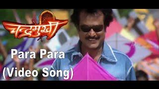Para Para - Chandramukhi ( HINDI) || English Subtitles