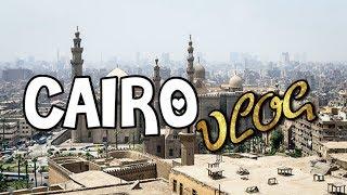 Cairo Vlog/Erika Doumbova/Кайро влог/Ерика Думбова