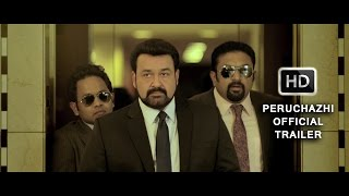 Peruchazhi Official Trailer | Starring Mohanlal, Ragini Nandwani