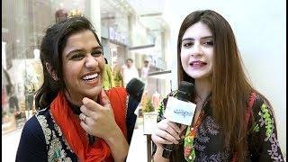 وہ ایسا کیا ہے جو پیار میں ہے محبت میں نہیں، تُرکی میں ہے پاکستان میں نہیں؟