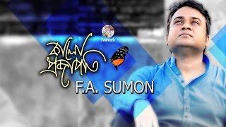 F.A. Sumon Ft. Plabon Koreshi - Kalo Projapoti - F. A. Sumon new song 2016