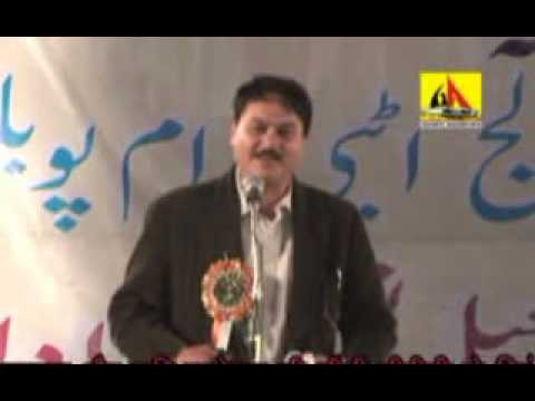Poet Manzar Bhopali at Mushaira, Balrampur - 2013 'Isliye Kaaba Madine se alag...'