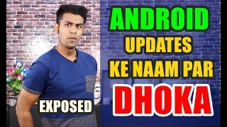 Android Companies Cheating ?   No Updates and Patches ? Is your android safe? Exposed