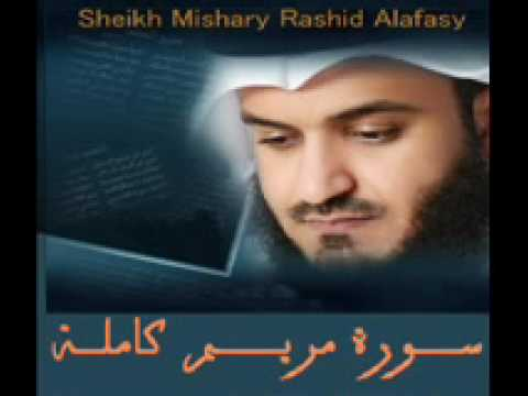 Xxx Mp4 سورة مريم كاملة بصوت مشاري بن راشد العفاسي 3gp Sex