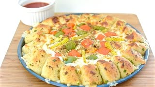 पिज़्ज़ा हट जेसा पिज़्ज़ा घर पर बनाए   | How To Make Pizza Hut Style Cheesy Bite Pizza At Home