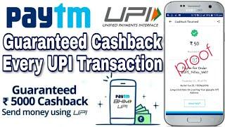 New Paytm Offer - Get Guaranteed Rs 5000 Cashback On Send Money Using UPI !!!