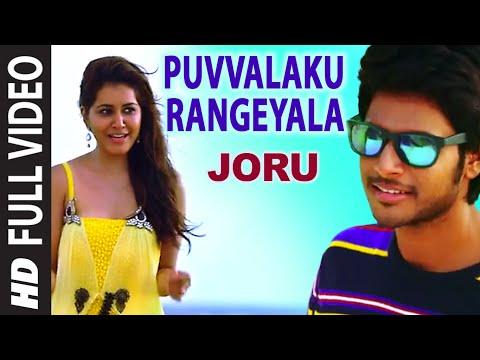 Puvvalaku Rangeyala Full Video Song | Joru | Sundeep Kishan, Rashi Khanna | Shreya Ghoshal