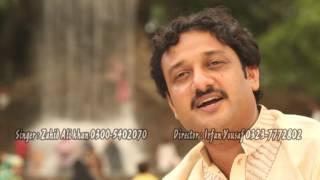 Oh Paya Janda Mahi - Zahid Ali Khan