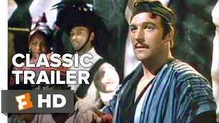 The Pirate (1948) Official Trailer - Gene Kelly Movie