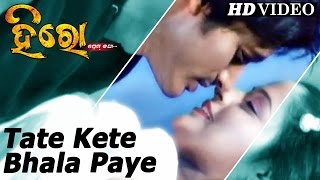 TOTE KETE BHALA PAYE | Romantic Film Song I HERO PREM KATHA I Arindam, Priya