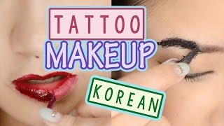 TATTOO EYEBROWS AND LIPS? | Unique Korean Makeup| Peel off makeup