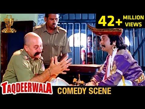 Xxx Mp4 Anupam Kher And Asrani Comedy Scene Taqdeerwala Movie Comedy Scenes Venkatesh Raveena Tandon 3gp Sex