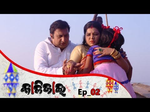 Xxx Mp4 Kalijai Full Ep 02 15th Jan 2019 Odia Serial – TarangTV 3gp Sex