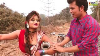 Singer Rimi#বিহায় হুলুক বুলুকে কোরে#Bihay Huluk Buluk Kore#New Bangla Video 2017