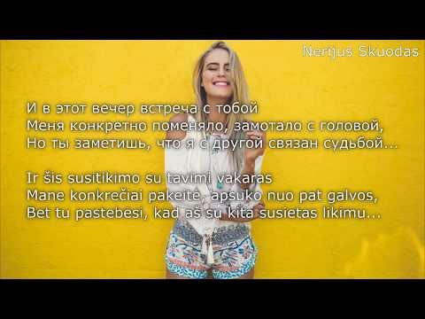 Xxx Mp4 Lyrics Глазами милыми словами теплыми ❤ LIETUVIŠKAI 3gp Sex