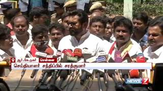 Sarathkumar announces candidate for RK Nagar elections | News7 Tamil