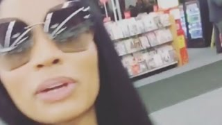 Nicki Minaj Pulls Up On Meek Mill At CVS Pharmacy In Hollywood