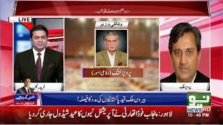 Khabar Kay Peechy | Part 3 | 20 August 2018 | Neo News