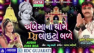 DJ Ambemaa Na Dhame Laito Bale   Jignesh Kaviraj   Non Stop   Gujarati DJ Mix Songs   Ambe Maa Songs
