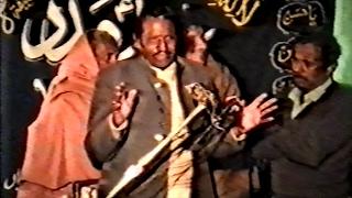 Zakir Malik Allah Yar Kausar | Majlis at Pindi Bhattian