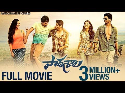 Paathshala (2014) Telugu Full Movie With Subtitles || 1080p || Patshala