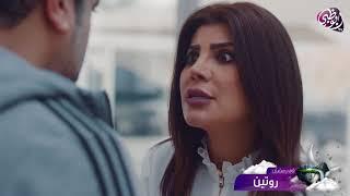 مسلسل روتين.. على قناة أبوظبي خلال شهر رمضان
