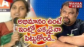 YS Jagan is Not Behind Me: Mahesh Kathi Fires on Pawan Kalyan Fans | Mahaa News