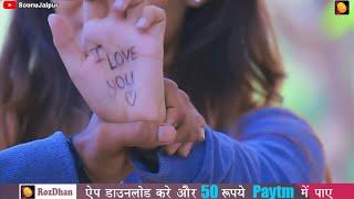 14th Feb 🤩 Mohabbatei 🥰 Velentines Day Special Status 😍 New Love Romantic WhatsApp Status Video