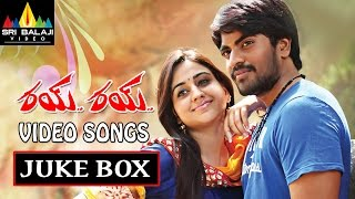 Rye Rye Songs Jukebox | Video Songs Back to Back | Srinivas, Aksha | Sri Balaji Video