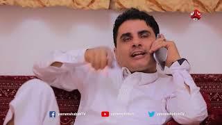 تعرف على خدمة الموت المجاني مع محمد الربع -عاكس خط 6