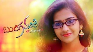 BUNGAMUTHI || Telugu Short Film 2016 || Directed by Raam Chandra