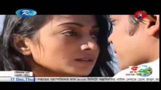 Love Bird Bangla Romantic Natok 2016 d