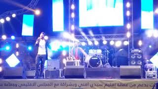 Mc ssefyou - Sidi Ifni Festival Sbar / إمسي سيفيو مهرجان أكناري سيدي إفني 2018