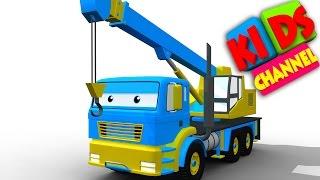 Lifting truck | 3D trucks for children | educational video for babies | cartoon cars