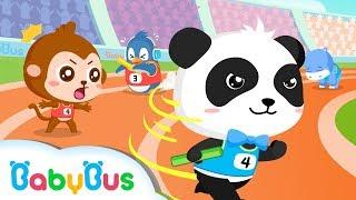 幼稚園の運動会  リレー アニメ | パンダのスポーツ大会| 赤ちゃんが喜ぶアニメ | 動画 | BabyBus