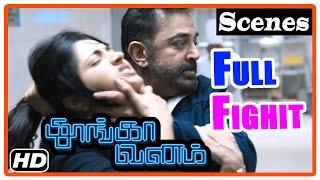 Thoonga Vanam Tamil Movie | Full Fight | Scenes | Kamal Haasan | Trisha | Praksh Raj | Kishore