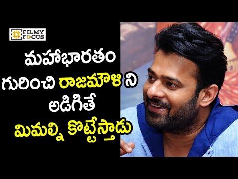 Prabhas Funny Answer about SS Rajamouli Doing Mahabharata Movie - Filmyfocus.com