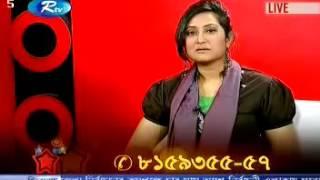 Akhi Alamgir live telephone video scandal