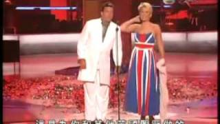 Quick Cloth change magic - David & Dania - America's Got Talent (Wild Card Special)
