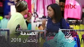 الصدمة - ردود فعل قوية من الناس بعد هجوم حماة قاسية على زوجة إبنها بدون سبب #رمضان_يجمعنا