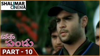 Orey Pandu Movie || Part 10/12 || Sachin,Sandali Sinha || Shalimarcinema