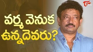 Did RGV Warn Balakrishna? #FilmGossips
