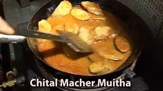 Chital Macher Muitha | Sholo Ana Bangali | Bengali Cuisine
