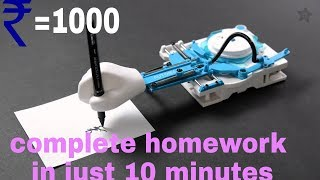 2018.how to make homework machine for students at home