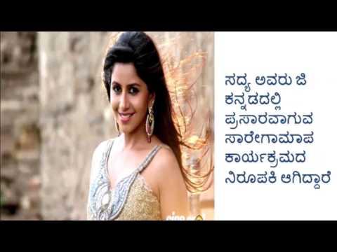 Anchor Anushree Salary Remuneration Per Episode 2017 Kannada Actor