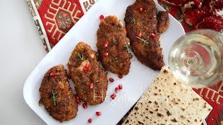 Tapaka Aralez - Fried Chicken Recipe - Armenian Cuisine - Heghineh Cooking Show