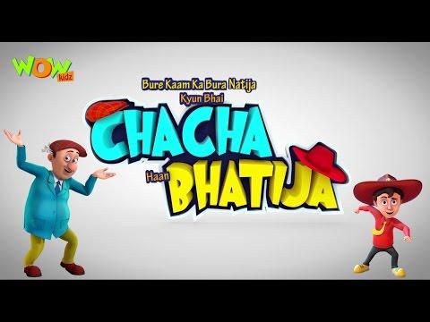Chacha Bhatija - Theme Song - Wowkidz exclusive!