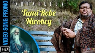 Tumi Robe Nirobey Video Song Promo || Antarleen || Kharaj Mukherjee debuts with Rabindra Sangeet