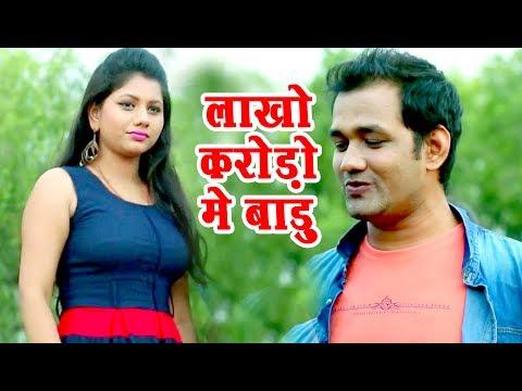 Xxx Mp4 TOP TRENDING BHOJPURI GANA 2017 लाखो कड़ोरो में बडू Lagelu Tu Fortuner Bhojpuri Hit Songs 2017 3gp Sex