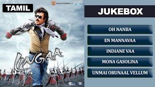 Lingaa   Jukebox (Full Songs Tamil)